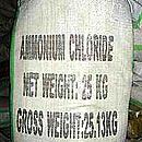 Амоній хлористий