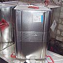 Засоби для антикорозійного захисту металевих поверхонь