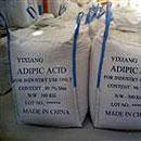 Адипінова кислота